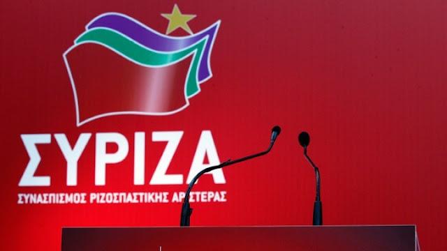 Οι υποψήφιοι δήμαρχοι και περιφερειάρχες που στηρίζει ο ΣΥΡΙΖΑ σε όλη την Ελλάδα