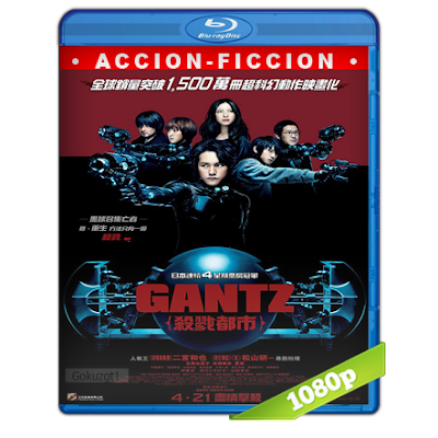 Gantz Genesis (2010) BRRip Full 1080p Audio Dual Castellano-Japones 5.1