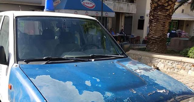 Λέσβος: Mε αυτό το όχημα κάνουν υπηρεσία οι αστυνομικοί της ΕΛ.ΑΣ.