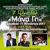 7 ο Φεστιβάλ «ΜΑΝΑ ΓΗ» στη Γορτυνία