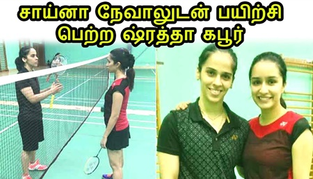 Shradda Kapoor trains with Saina!