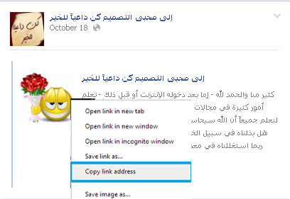 animated facebook