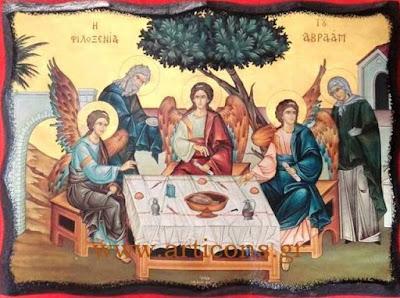 545-546-547-Αβρααμ-αβραάμ-αβρααμ-εικόνες αγίων χειροποίητες εργαστήριο προσφορές πώληση χονδρική λιανική art icons eikones agion-αγιος-άγιος-Άγιος-αγιοι-άγιοι-Άγιοι-αγια-αγία-Αγία
