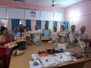 sanskrit-university-darbhanga-calender