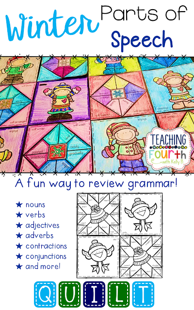 https://www.teacherspayteachers.com/Product/Winter-Parts-of-Speech-Quilt-2920262