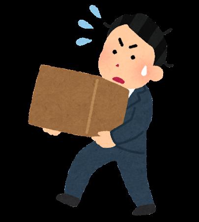 重い荷物を運ぶ会社員のイラスト(男性)