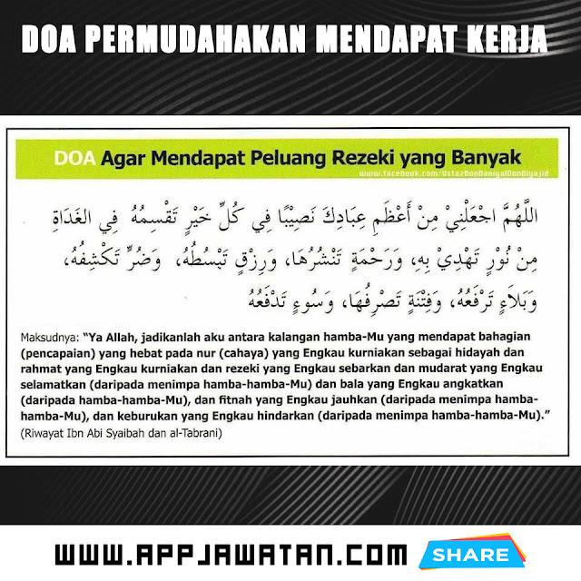 3 Doa Untuk Mudah Dapat Kerja Boleh La Korang Amalkan