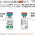 共筆專用表 常常搞不清楚的水痘與帶狀皰疹疫苗 (Vaccination of Chickenpox AND Shingles)