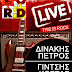live Rock  - lordbar