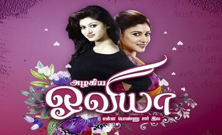 Oviya Pongal Special 14-01-2018 Vijay TV