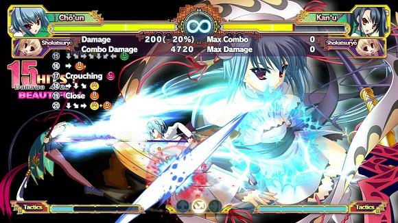 koihime-enbu-ryorairai-pc-screenshot-www.ovagames.com-3