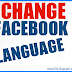 How to Change Language Settings on Facebook