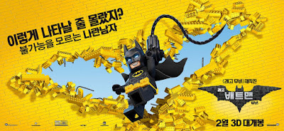 The LEGO Batman Movie International Banners