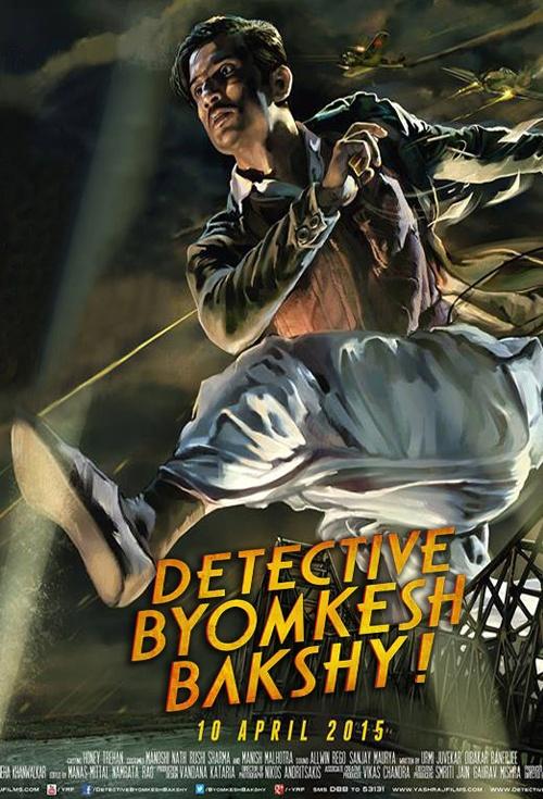 detective byomkesh bakshy (2015) - hindi movie watch