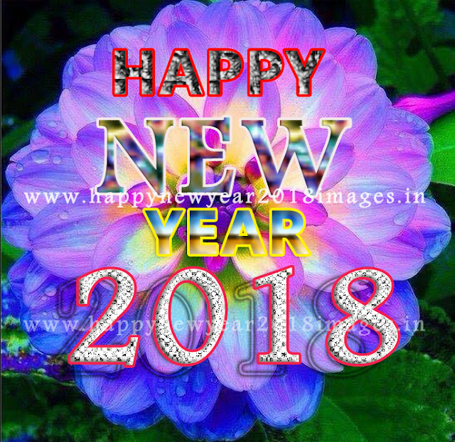Happy New Year 2018 HD Images Download