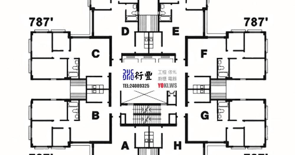 Floor Plan Library: 屯門美樂花園平面圖