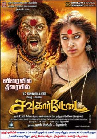 Sowkarpettai 2016 HDRip Download 400MB UNCUT Dual Audio 480p