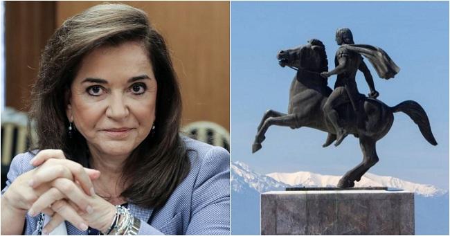 Η Ντόρα Μπακογιάννη λέει «ΝΑΙ» στο Νέα ή Βόρεια Μακεδονία