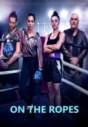 On The Ropes Temporada 1