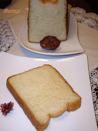 Pan de Buttermilk (Suero de Leche)