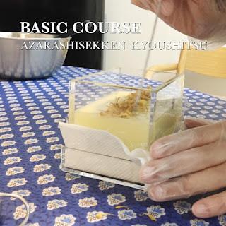【ベーシックコース】2回目・油脂と脂肪酸1&マルセイユ石鹸にハーブをあしらって♡