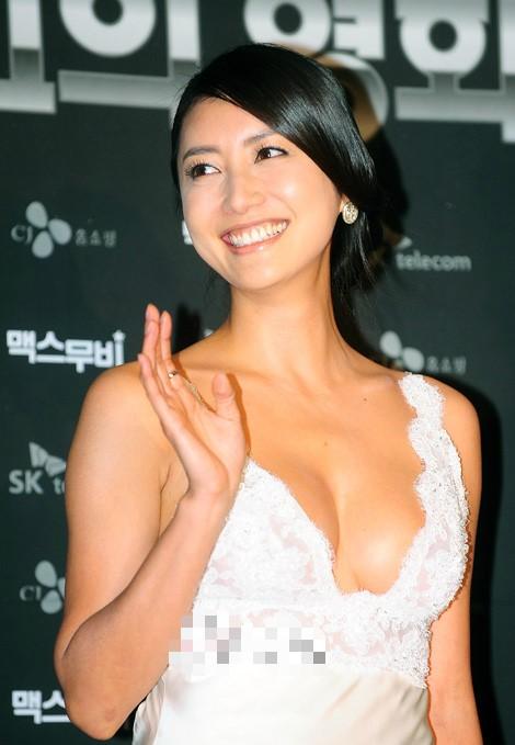 Han Sung Joo nudes (94 fotos) Hot, 2018, swimsuit