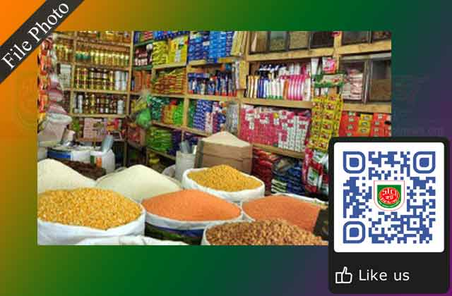 keep the prices of the commodities under Ramjan month