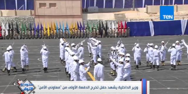 تفاصيل عن (معهد معاونى الأمن) بعد الغاء معاهد أمناء الشرطة فى مصر