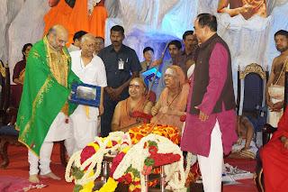 Jeyendrar Dharshan 62