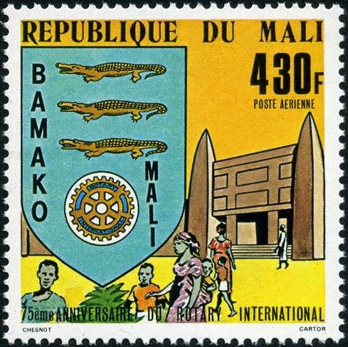 Herald Dick Magazine: Capitales du monde : Bamako