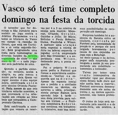 Força Jovem Jornal do Brasil 1977 1ad06c587ccc0