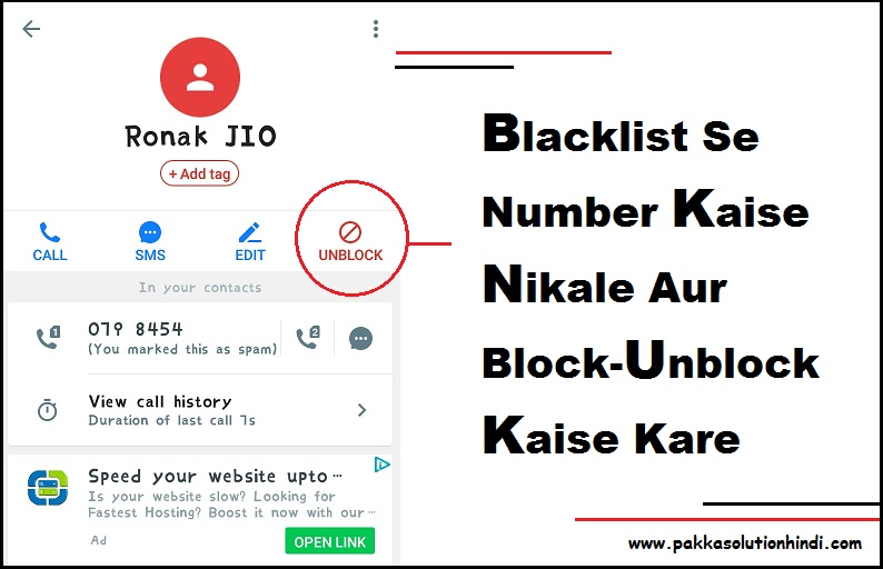 how to get a blocked number unblocked