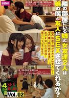 SIS-051 隣の部屋にいる姉と女友達2人は弟の僕と友人にSEXさせてくれるか? Vol.02