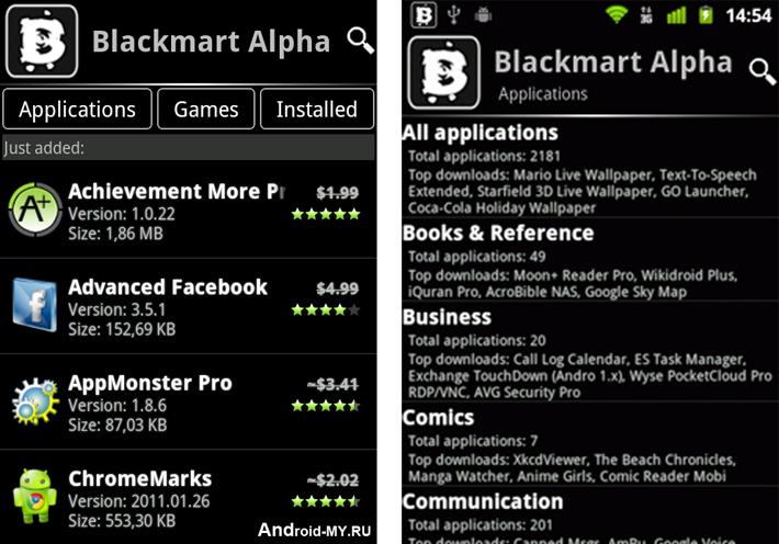 Roid Black Market Alpha Apk Download