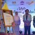 Sultan Mizan Berangkat Ke Majlis Santapan Malam Sempena Majlis Konvokesyen UMT Ke-14
