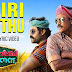 Jigiri Dosthu Lyrics | Namma Veettu Pillai Tamil Movie Songs Lyrics