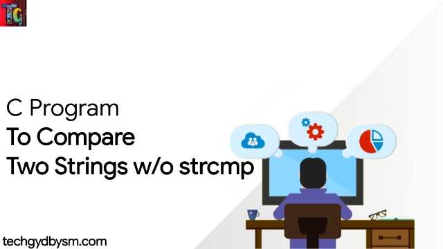 Compare Two Strings Without strcmp