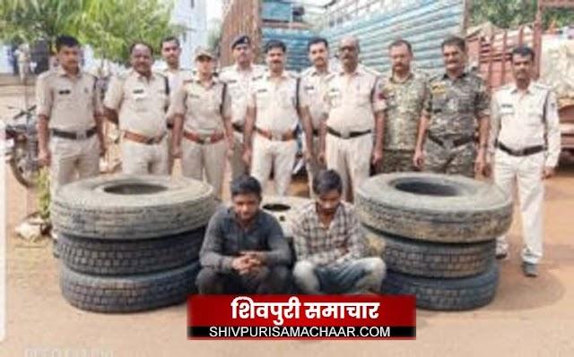 तेलंगना से टायरों को चोरी कर ले जा रहे थे, कोलारस पुलिस ने पकड़े | kolaras News