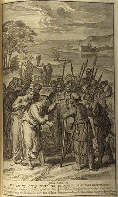 מזבח בני גד ובני ראובן