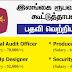 Sri Lankan Rupavahini Corporation - Vacancies