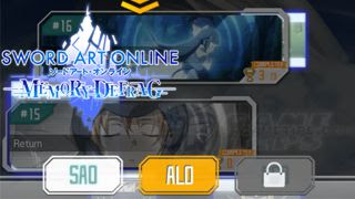 Sword Art Online: MD - How To Unlock GGO or Other Story Modes