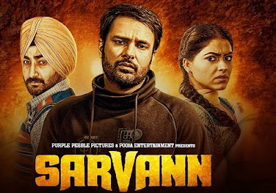 NI MAINU LYRICS - Amrinder Gill | Sarvann Movie