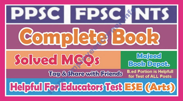 NTS Educators Test 2016 Complete Book Majeed Book Depot. Download Now