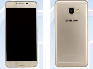 Harga HP Samsung Galaxy C5 terbaru