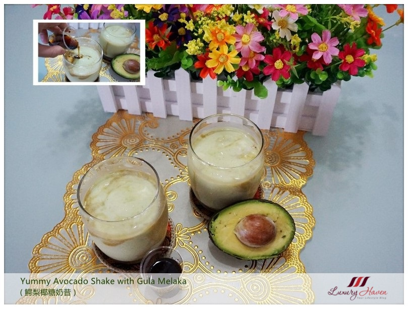 yummy avocado shake with gula melaka recipes