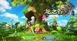 Dragon Nest Mobile: Awake v1.11 Apk