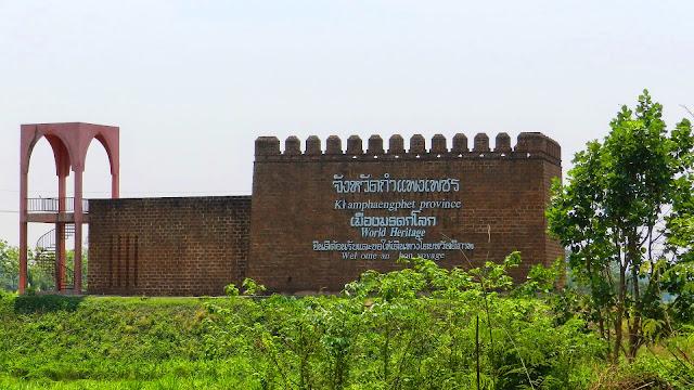 Image result for ตัวเมืองกำแพงเพชร