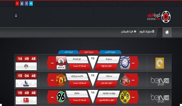 سكربت بث مباريات مباشرة Live-Matches-v1