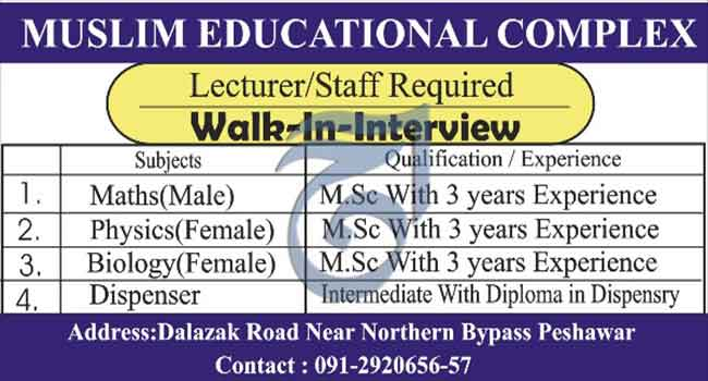Muslim Educational Complex Peshawar Jobs