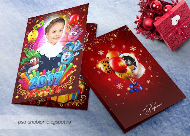 шаблон новогодней открытки
